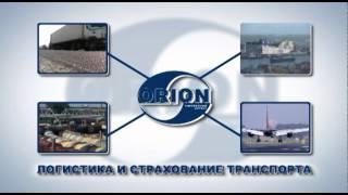 видео  таможенно-брокерские услуги