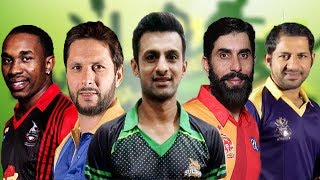 Inaugural Ceremeony Of PSL Trophy  Press Conference    Dunya News