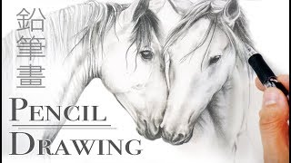 Drawing Horse 🐴 How to sketch horses - Realistic Art 鉛筆畫馬 素描 寫實手繪 Croquis Chevaux