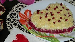 Салат Признание  Рецепт на день Влюбленных