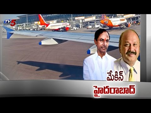 KCR Suggested to GMR Group for one More Airport in Hyderabad : TV5 News