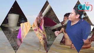 धुर्मुसका आँखामा आशु –  भावुकहुदै उद्धारमा धुर्मुस - Sitaram Kattel | Koshi Barrage | Flood in Nepal