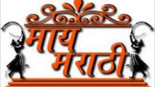 Gambar cover Aaicha  Jogava   Anadi Nirgun Pragatali Bhavani