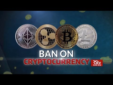 In Depth - Ban on Cryptocurrency