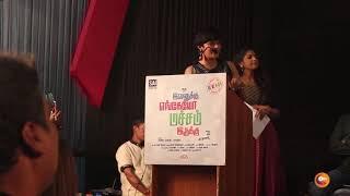 Actor Vimal 's Evanukku Engayo Matcham Irukku Movie Audio Launch