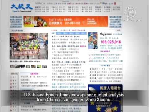 Zhu Changlin Sacked, Who's Next?