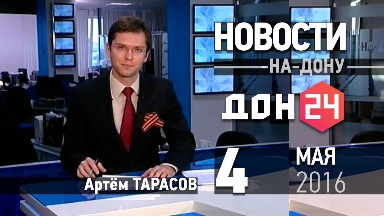 Новости в шахтерске сахалинской области