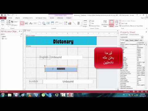 Create a simple Dictionary using visual basic and access