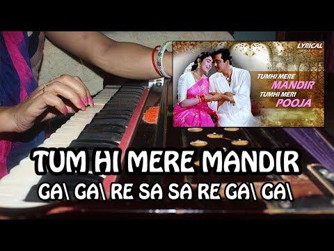 Tum Hi Mere Mandir - Harmonium Tutorial & Notation by Rashmi Bhardwaj