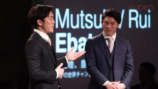 「全く違う人生の歩き方」江幡睦・塁        Mutsuki / Rui Ebata at KUDEN