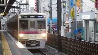 [警笛あり]京王7000系6+2両編成快速 上北沢駅通過