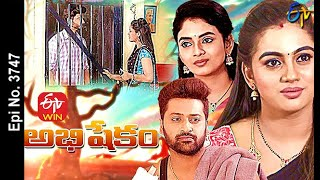 Abhishekam | 12th April 2021 | Full Episode No 3747 | ETV  Telugu