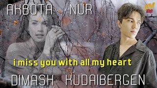 Димаш Кудайберген  Ақбота - Нұр   Жүрекпен сағынайын Я скучаю по тебе всем сердцем Красивое видео