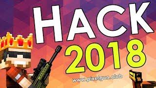 Pixel Gun 3D Hack 2017 - Gems and Coins Cheats online