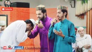 اردو کا بھترین کلام نہ بیماروں کو دوا |na bemaro ko dawa aur pilai jaye | چشتی برادران