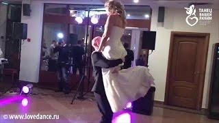 Медленный свадебный танец! Экспресс постановка за 2 урока