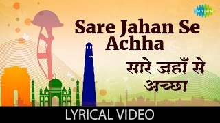 Sare Jahan Se Achha with lyrics | सारे जहाँ से अच्छा के बोल | Aaj Ki Awaz | Raj Babbar, Smita Patil
