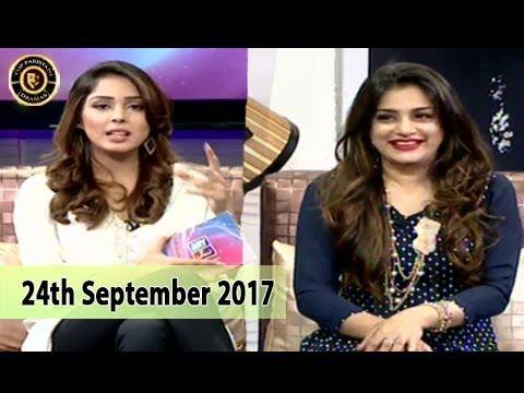 Breaking Weekend With Nazia Malik - 24th September 2017   | Top Pakistani Dramas