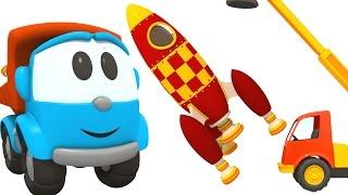 Развивающий мультфильм про машинки: Малыш Грузовичок Лева и Ракета.