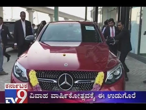 Rocking star Yash Gifted Benz Car to his Wife Radhika for Marriage Anniversary