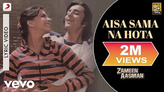 Aisa Sama Na Hota Lyric Video - Zameen Aasman|Sanjay Dutt|Lata Mangeshkar|R.D. Burman - yt to mp4