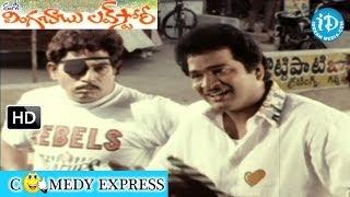 Lingababu LoveStory - Back To Back Comedy - Rajendra Prasad