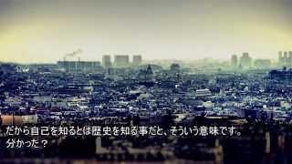 歴史の見方を小林秀雄に学ぶ 歴史的事実を知ることは歴史を知ることでは...