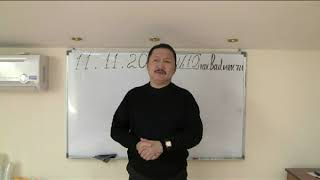 №  10 Страхи   Короткие уроки доктора Бадуева