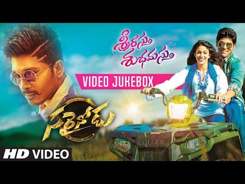 Sarrainodu And Srirastu Subhamastu Video Jukebox | Allu Arjun, Allu Sirish | Telugu Video Songs