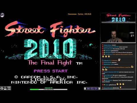 Street Fighter 2010: The Final Fight прохождение   Игра на (Dendy, Nes, Famicom, 8 bit) Стрим RUS