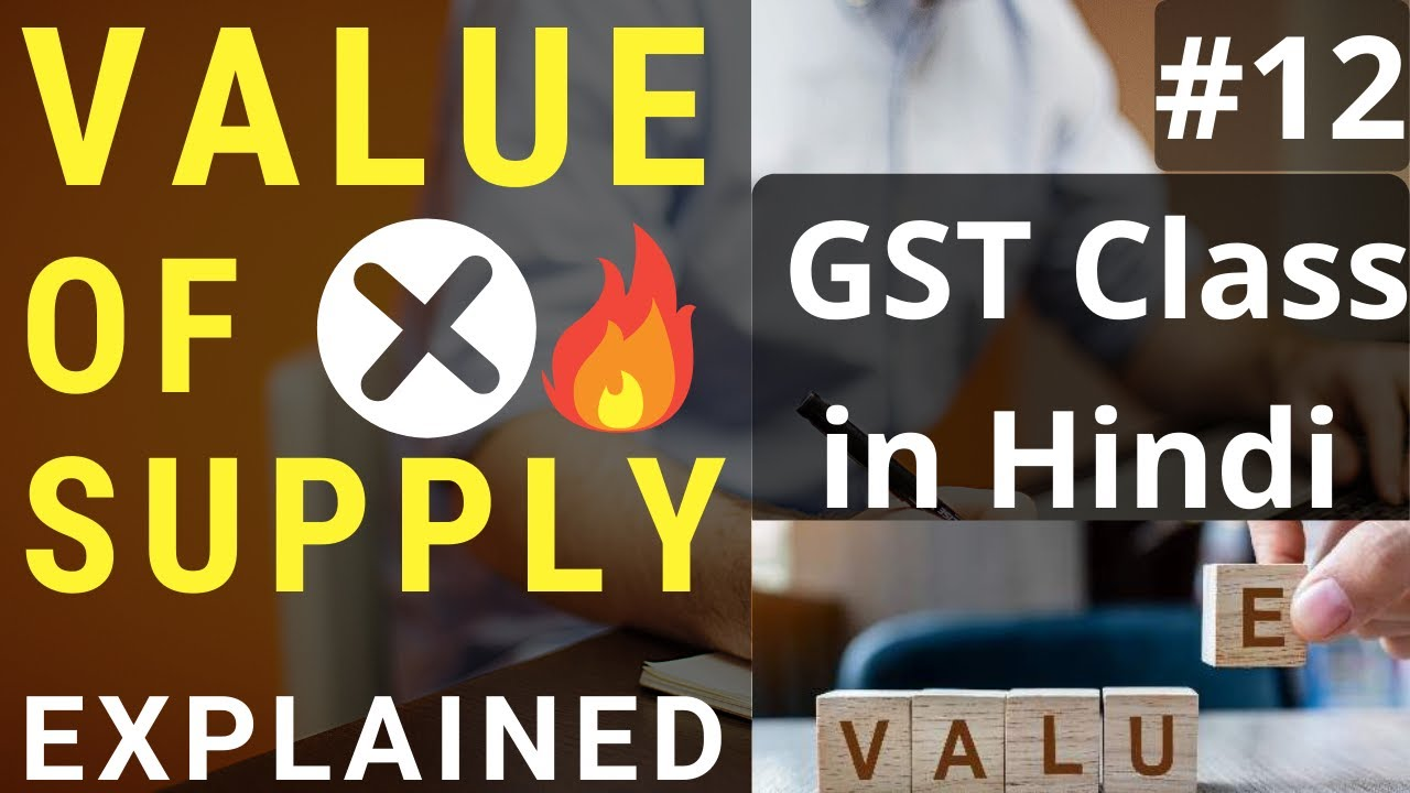 VALAUTION OF SUPPLY Under GST   Section 15 and Rules of Valuation Explained with Examples #GSTCOURSE