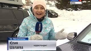 В Верхошижемье прошли зимние гонки на собачьих упряжках(ГТРК Вятка)