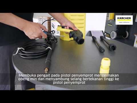 Kärcher H&G High Pressure Cleaner K1