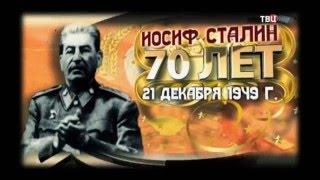 Юбилей генсека. Хроники московского быта