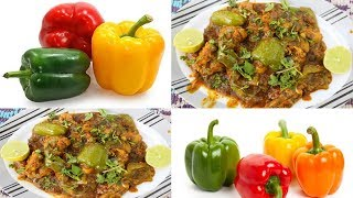 CAPSICUM CHICKEN MASALA I HEALTHY VILLAGE FOOD