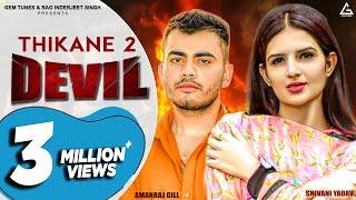 Thikane 2 Tera Devil Sa Yaar  Amanraj Gill Shivani Yadav New Haryanvi Songs Haryanavi 2019