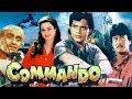 Митхун Чакраборти-индийский фильм:Коммандос/Commando (1988г)