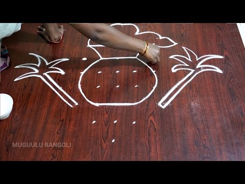 pongal kolam with dots 9 to 1 pongal kolam rangoli designs with dot pongal kolangal designs with dot