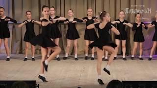 Класс-концерт к Международному дню танца 2017 - 11 часть