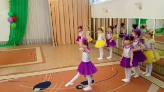 """Рауан 2017 Танец """"В каждом маленьком ребенке"""" д/с №93"""