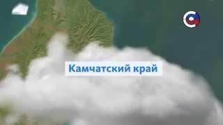 Остров Карагинский. Камчатский край | Вид из космоса | Телеканал