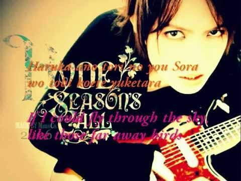 Hyde- Seasons Call Lyric Video (Eng)