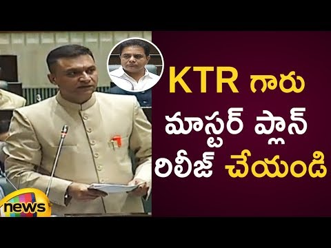 Akbaruddin Owaisi Requests KTR To Release Masterplan For Sewage Management In Hyderabad | Mango News