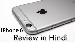 iPhone 6 Review and Unboxing in Hindi