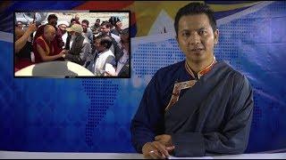 《本週西藏》第92期 2018年8月3日