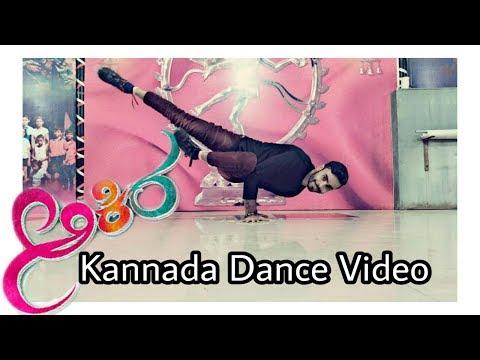 Yettakond Hoguma||Kannada Dance Video||Akira||Style Dance Academy Tumakuru Navi Stylishstar