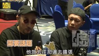 張震嶽重現「我覺得不行」笑場 熱狗認「中國有嘻哈」惡魔剪輯