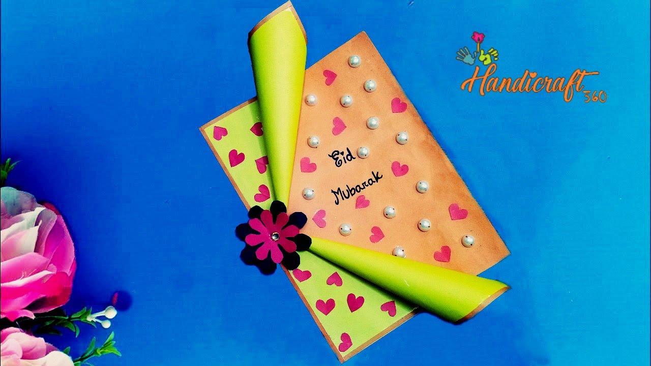 eid card making  eid greeting card  eid mubarak card