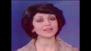 Seta Hagopian- Droub el Safar (Zghayroun) - سيتا هاكوبيان - دروب السفر - صغيرون