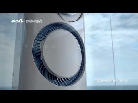 삼성에어컨 Q9000 광고 소린 건우 주연